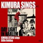 木村充揮(憂歌団) / KIMURA SINGS vol.2 DAY LIGHT IN HARLEM KIMURA ATSUKI sings Billie Holiday  〔CD〕