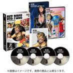 ONE PIECE Log Collection WATER SEVEN  〔DVD〕