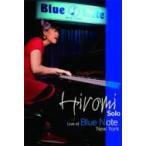 上原ひろみ ウエハラヒロミ / Solo Live At Blue Note New York  〔DVD〕