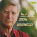 Dvorak ドボルザーク / ドヴォルザーク:交響曲第8番、モーツァルト:『ハフナー』 ブロムシュテット&イス