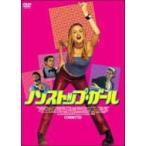 ノンストップ・ガール  〔DVD〕