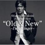 松崎しげる / Shigeru Matsuzaki 40th Anniversary All Time Best Old  &  New ・i'm A Singer・  〔CD〕