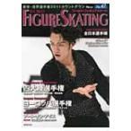 ワールド・フィギュアスケート 47 / 書籍  〔本〕