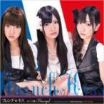 フレンチキス (AKB48) / 《HMVオリ特: 生写真付》 カッコ悪い I love You! 【初回生産限定C 封入特典アリ】  〔CD Maxi