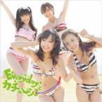 AKB48 / Everyday、カチューシャ (+DVD)【通常盤Type-A】  〔CD Maxi〕