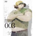 STEINS; GATE Vol.3【初回限定版】【Blu-ray】  〔BLU-RAY DISC〕