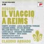 Rossini ロッシーニ / 『ランスへの旅』全曲 アバド&ベルリン・フィル、マクネアー、ヴァレンティーニ=テ