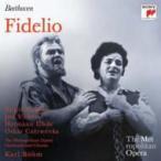 Beethoven ベートーヴェン / 『フィデリオ』全曲 ベーム&メトロポリタン歌劇場、ニルソン、ヴィッカーズ、他
