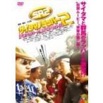 SR サイタマノラッパー2 女子ラッパー☆傷だらけのライム  〔DVD〕