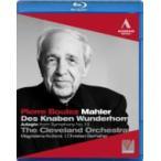 Mahler �ޡ��顼 / ������裱���֡����������硢�ػҶ����ԻĤʳ�ū�١��֡��졼������������ɴɸ���