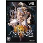 ショッピングWii Wiiソフト / パンドラの塔 君のもとへ帰るまで  〔GAME〕