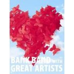 Bank Band バンクバンド / ap bank fes '10  〔DVD〕