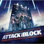 アタック ザ ブロック / Attack The Block 輸入盤 〔CD〕