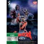 ウルトラマンレオ Vol.5  〔DVD〕