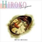谷山浩子 タニヤマヒロコ / 眠れない夜のために   〔Blu-spec CD〕