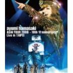 浜崎あゆみ / ayumi hamasaki ASIA TOUR 2008 〜10th Anniversary〜 Live in TAIPEI (Blu-ray)  〔BLU-RAY DISC〕