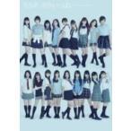AKB48 / AKBがいっぱい 〜ザ・ベスト・ミュージックビデオ〜 【通常盤】  〔DVD〕