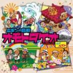 BEGIN ビギン / ビギンの島唄 オモトタケオのがベスト  〔CD〕
