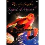 Rie a.k.a. Suzaku  / Legend of Messiah  ��DVD��