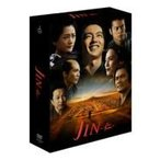JIN-仁- 完結編 DVD-BOX  〔DVD〕画像