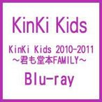 KinKi Kids キンキキッズ / KinKi Kids 2010-2011 〜君も堂本FAMILY〜 【Blu-ray】  〔BLU-RAY DISC〕