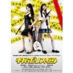 映画 (Movie) / 市民ポリス69  〔DVD〕