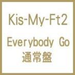 Kis-My-Ft2 キスマイフットツー / Everybody Go 【通常盤】  〔CD Maxi〕