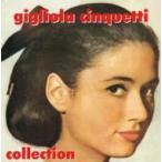 Gigliola Cinquetti ジリオラチンクエッティ / Gigliola Cinquetti 紙ジャケット コレクションBOX 【オンライン限定品】