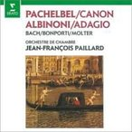 Baroque Classical / パッヘルベルのカノン、アルビノーニのアダージョ〜バロック名曲集 パイヤール&パイヤー