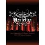 """浜田麻里 ハマダマリ / Mari Hamada Live In Tokyo """"Aestetica""""  〔DVD〕"""