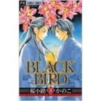 BLACK BIRD 14 フラワーコミックスベツコミ / 桜小路かのこ サクラコウジカノコ  〔コミック〕