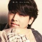 Ryu Siwon リュシウォン / 願い星 【DVD付】  〔CD Maxi〕