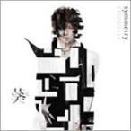 葵 from 彩冷える アオイフロムアヤビエ / symmetry  〔CD〕