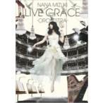 NANA MIZUKI LIVE GRACE -ORCHESTRA-  DVD