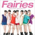 Fairies フェアリーズ / More Kiss / Song for You (+DVD)  〔CD Maxi〕