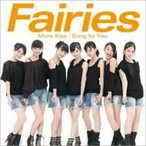 Fairies フェアリーズ / More Kiss / Song for You (+BOOKLET)  〔CD Maxi〕