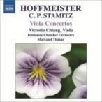 ホフマイスター(1754-1812) / ホフマイスター:ヴィオラ協奏曲集、C.シュターミッツ:ヴィオラ協奏曲第1