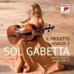 Vivaldi ヴィヴァルディ / チェロ協奏曲集第2集 ガベッタ、A.ガベッタ&カペラ・ガベッタ 輸入盤 〔CD〕