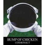 BUMP OF CHICKEN / COSMONAUT  〔BLU-RAY DISC〕