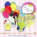 K-POPオルゴール ベスト コレクション 2集