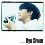 Ryu Siwon リュシウォン / どんな時も 【CD+DVD】  〔CD〕