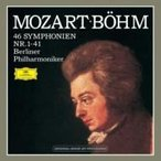 Mozart モーツァルト / 交響曲全集 ベーム&ベルリン・フィル(10SHM-CD限定盤) 国内盤 〔SHM-CD〕