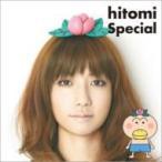 ショッピングhitomi hitomi ヒトミ / Special (+DVD)  〔CD〕