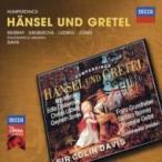 Humperdinck フンパーディンク / 『ヘンゼルとグレーテル』全曲 C.デイヴィス&シュターツカペレ・ドレスデ