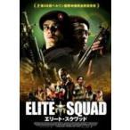 エリート スクワッド  DVD