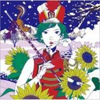 ASIAN KUNG-FU GENERATION (アジカン) / マーチングバンド  〔CD Maxi〕