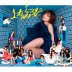 AKB48 / 上からマリコ (+DVD)【Type-B】  〔CD Maxi〕