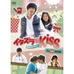 イタズラなkiss / イタズラなKiss〜Playful Kiss YouTube特別版  〔DVD〕