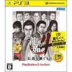PS3ソフト(Playstation3) / 龍が如く4 伝説を継ぐもの Playstation3 the Best  〔GAME〕