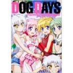 DOG DAYS Memory of Flonyard / ニュータイプ編集部  〔本〕